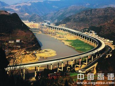 四川:广陕高速公路5月通车