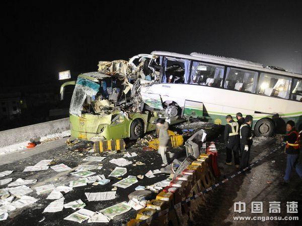 杭州机场高速重大交通事故