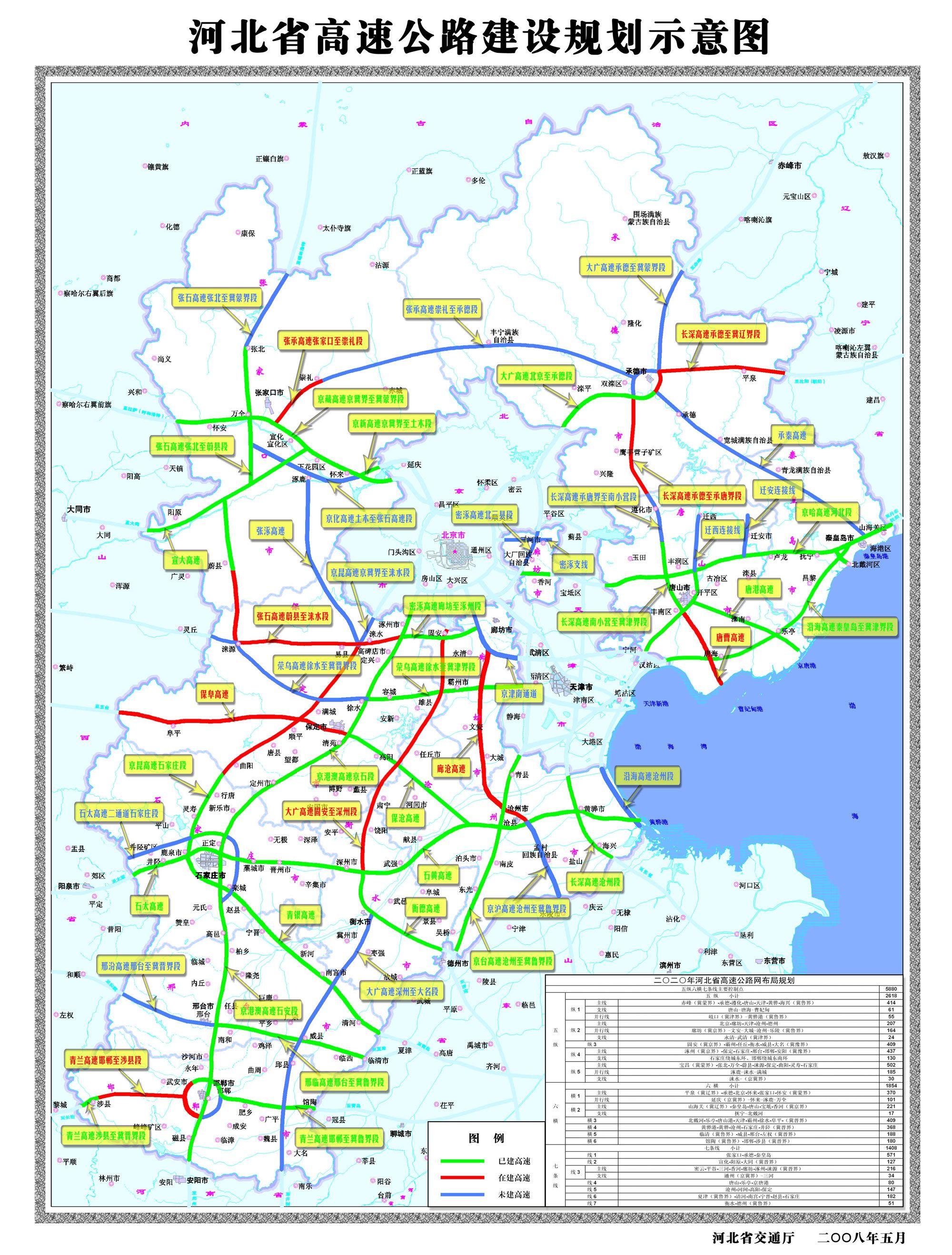 云贵川渝行政地图 各省行政地图全图 中国行政地图矢量图