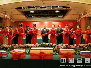 云南省交通运输厅编写庆祝中国共产党成立90