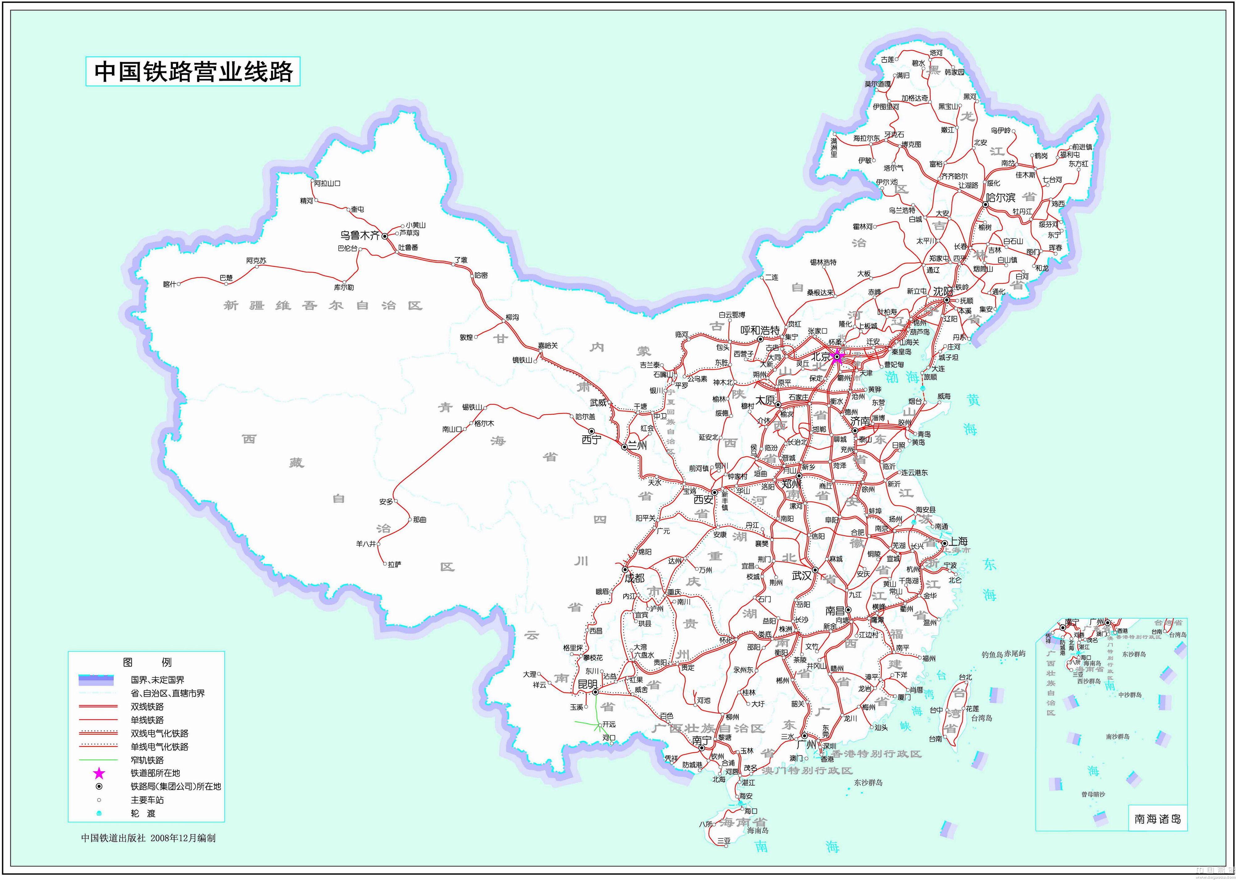 铁路营业线路图
