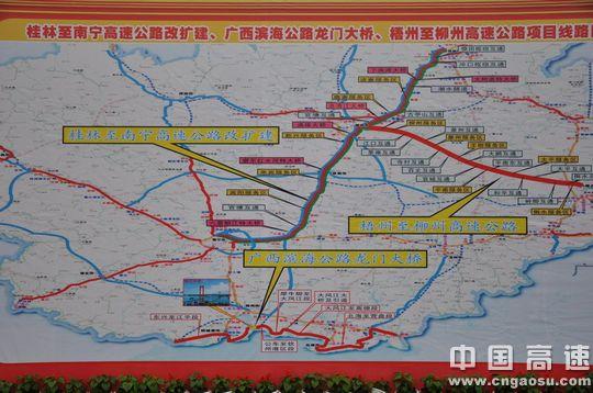 广西新开工3条高速:梧州至柳州