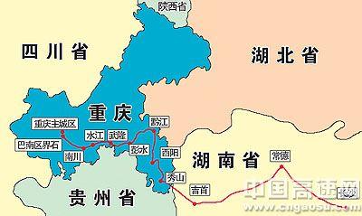 重庆市酉阳地图
