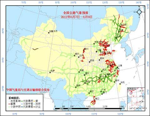 全国公路气象预报图(2012年6月7日至9日)-高考期间全国大部气温适