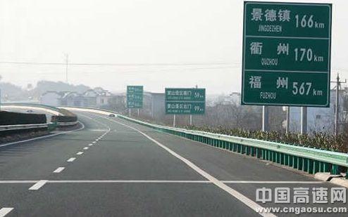 京台线建闽高速公路是重要基础设施项目