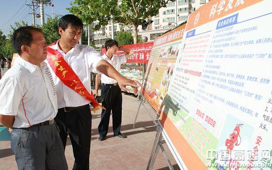 新疆:喀什公路管理局扎实开展安全生产月活动