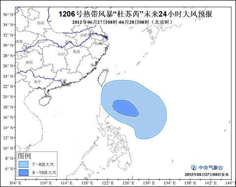 台风杜苏芮路径图;; 深圳台风最新消息_6号台风杜苏芮最新路径线路