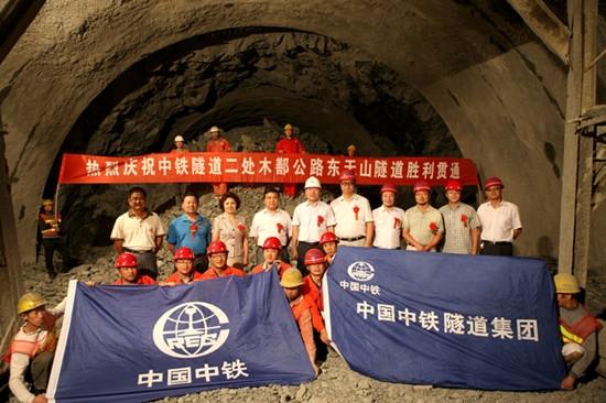 新疆:木垒至鄯善公路东天山隧道提前贯通