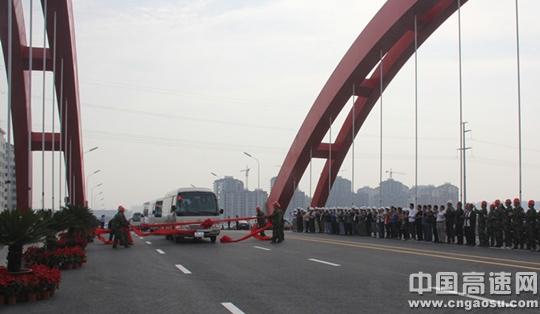 山东省跨径最大系杆拱桥 撞彩 通车