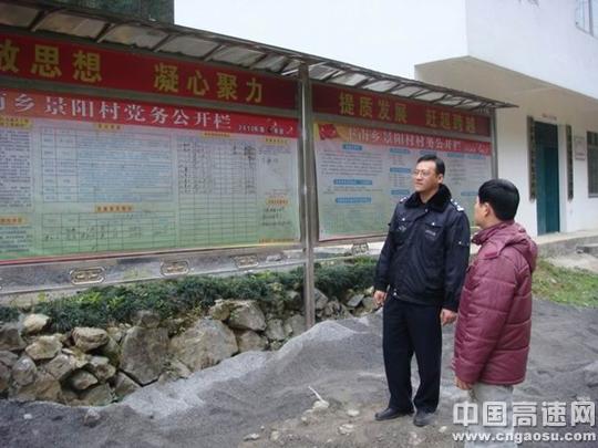 做好事,解难事,12月7日,广西高速交警六大队深入河池市环江县下南乡