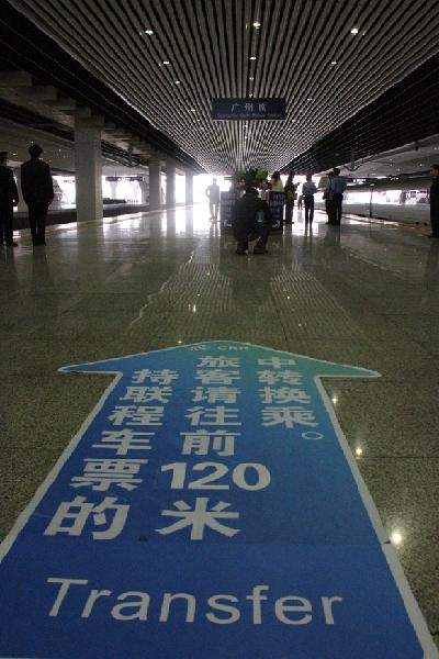 深圳北站换乘图_广州南站换乘示意图相关图片展示_广州南站换乘示意图图片下载