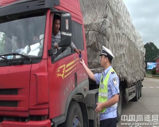 高速路上开倒车 大货车司机12分被扣光