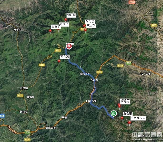 五岳寨旅游区位于河北省灵寿