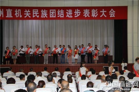 新疆:伊犁路政海事局民族团结创建助推各项工作的开展