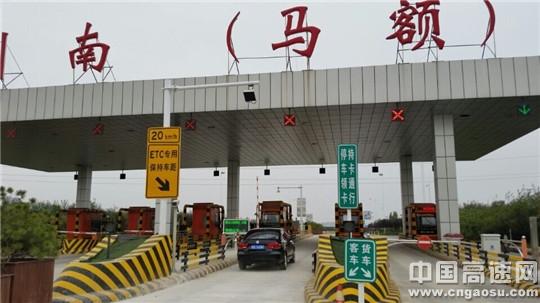 陕西:延西高速马额收费站etc正式投入使用
