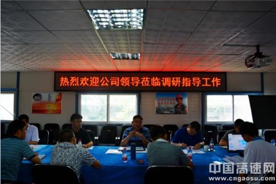 中建二局土木工程公司总经理王超权一行到土木(路桥)